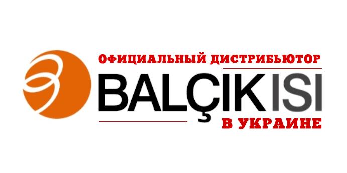 Интернет магазин Balcik-ten