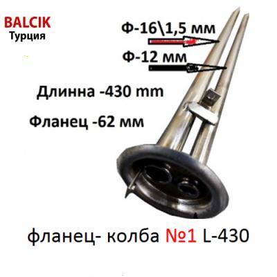 Нержавеющая Колба-фланец с сухими ТЭНами 0.8кВт+1.2кВт (БЕЗ АНОДА) для бойлера Термекс, Гарантерм